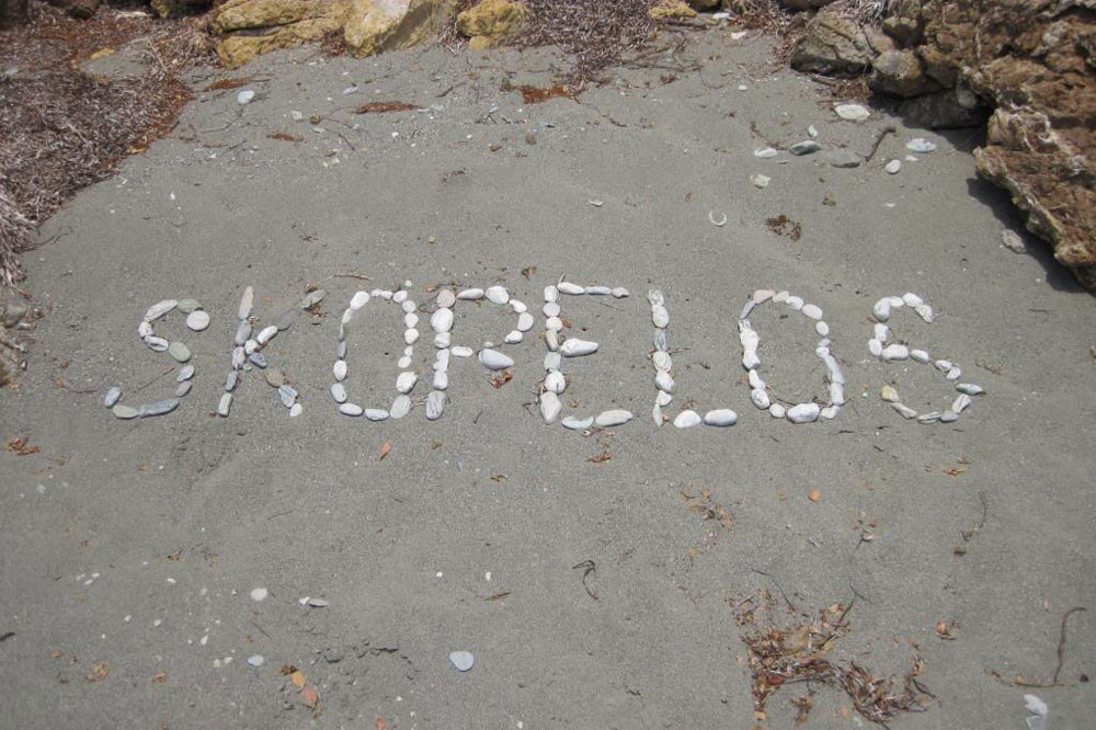 Skopelos Excursions